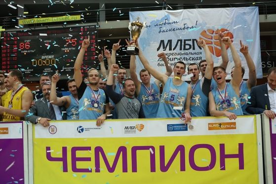 «Infiniti Land» — чемпионы МЛБЛ-Москва